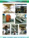 工程图片2