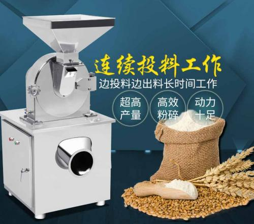 涡轮食品粉碎机是如何做到年销售量几千台?