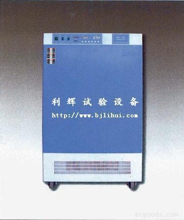 KRG-250A 光照培养老化箱