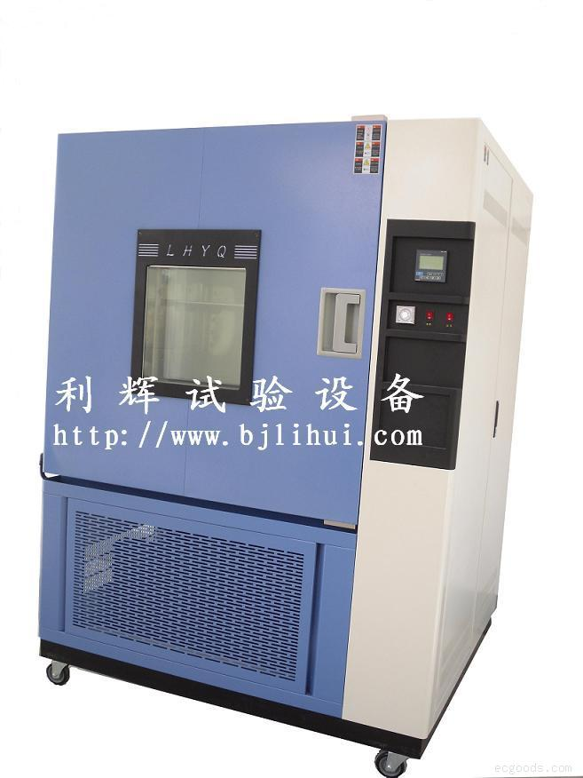 GDW高低温试验检测机
