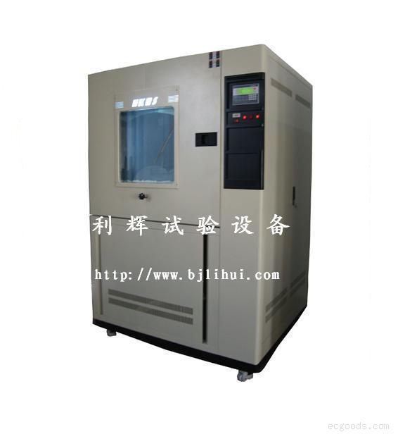SC-015沙尘检测仪器