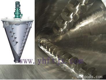 Y系列锥形混合机