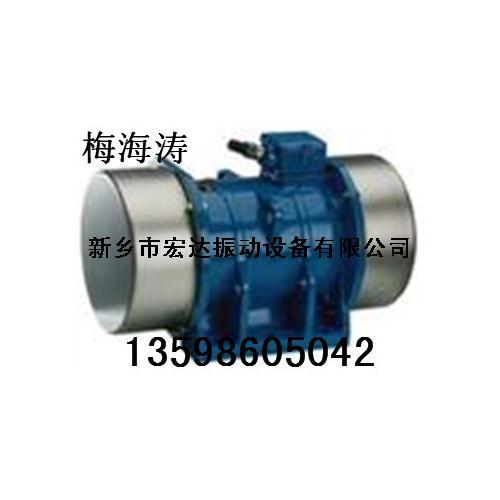 YZD-1.0-4振动电机