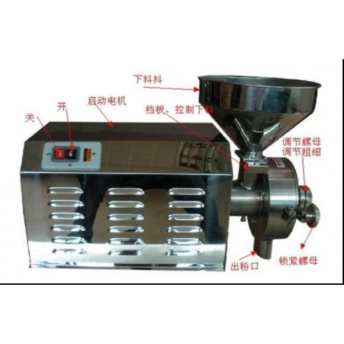 五谷杂粮磨粉机,不锈钢磨粉机厂家