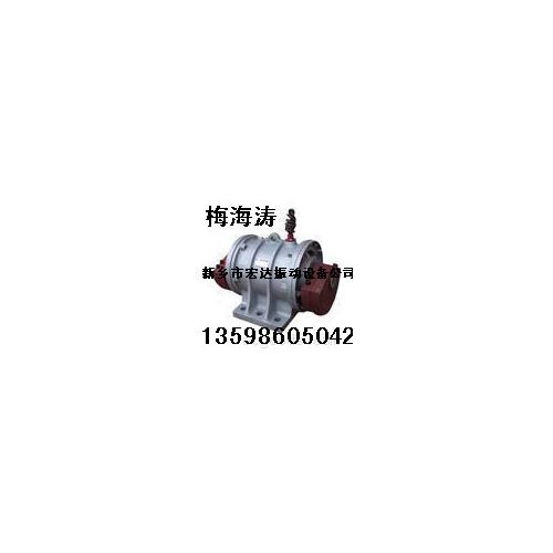VBH-10154-W振动电机.