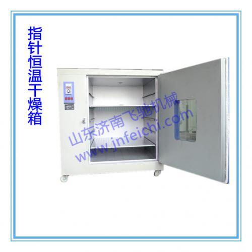 五谷杂粮烘焙机,低温烘焙箱