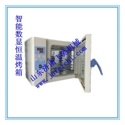 五谷磨房专用五谷杂粮低温烘培机