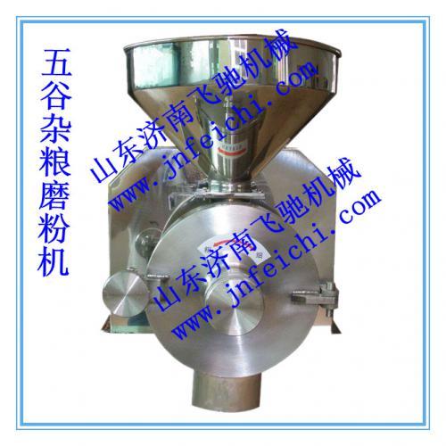 不锈钢磨粉机、磨坊专用磨粉机