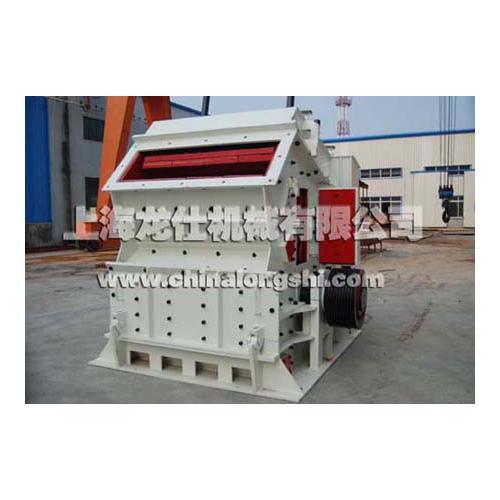 上海生产反击式破碎机的厂家