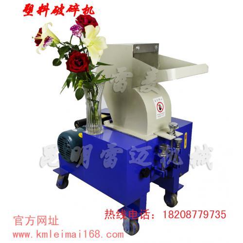 万能破碎机 不锈钢粉碎机 不锈钢磨粉机