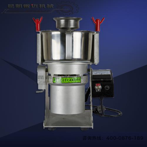 推荐-(小型超微粉碎机FS30C)昆明累吗机械制造