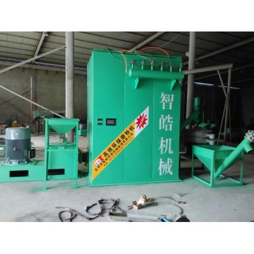 新型高效环保全自动PVC塑钢锯末磨粉机