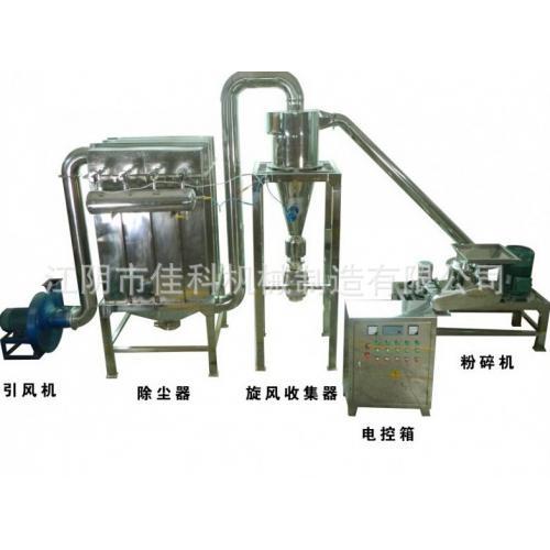 卡拉胶超细打粉机 卡拉胶吸尘磨粉机 WFJ-15型超微粉碎机