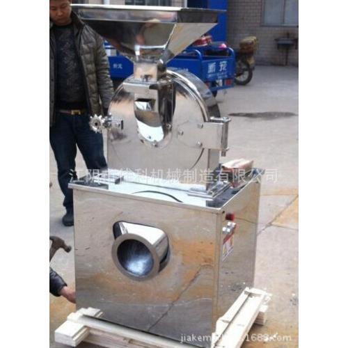 高速低噪音 通用型白砂糖粉碎机 20B万能粉碎机
