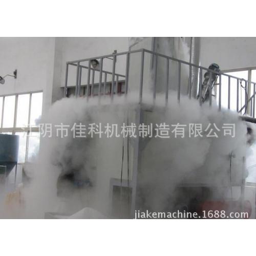 大枣、红枣低温磨粉机 干枣冷冻打粉机 新疆大枣液氮超微粉碎机
