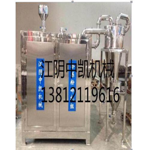 350型液氮粉碎机组