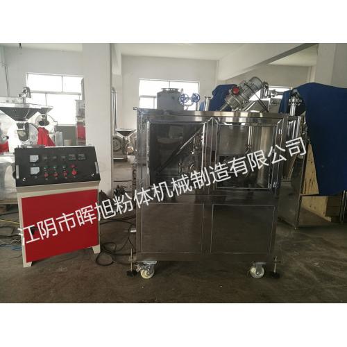 五谷杂粮三七 铁皮石斛食品制药 节能高效冷冻粉碎机