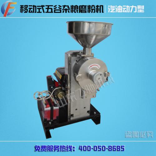 汽油动力五谷杂粮磨粉机 流动式作业磨粉机