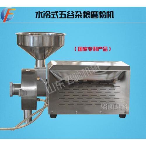 水冷式五谷杂粮磨粉机 不锈钢低温磨粉机