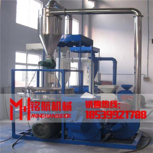 废旧药板磨粉分离机 铭航新型铝塑分离处理设备 塑料磨粉机械