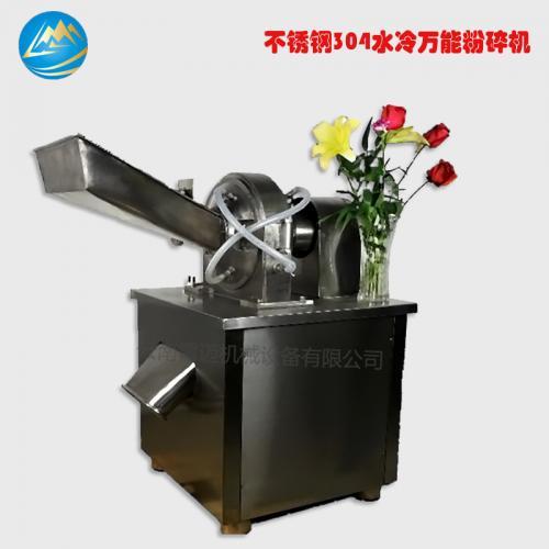 水冷式万能粉碎机,除尘万能粉碎机,小型万能粉碎机