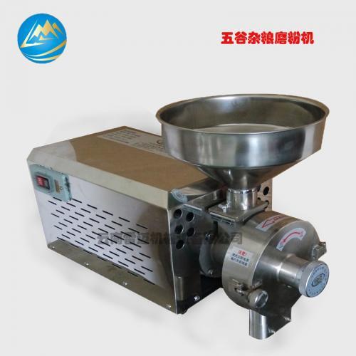 五谷杂粮磨粉机,不锈钢五谷杂粮磨粉机,小型五谷杂粮磨粉机,