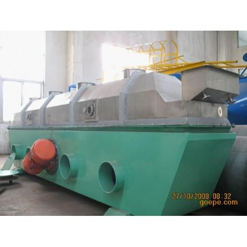 苹果酸流化床干燥机 常州欧朋干燥